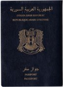 Passport_of_Syria-1-400x553 (1).jpg
